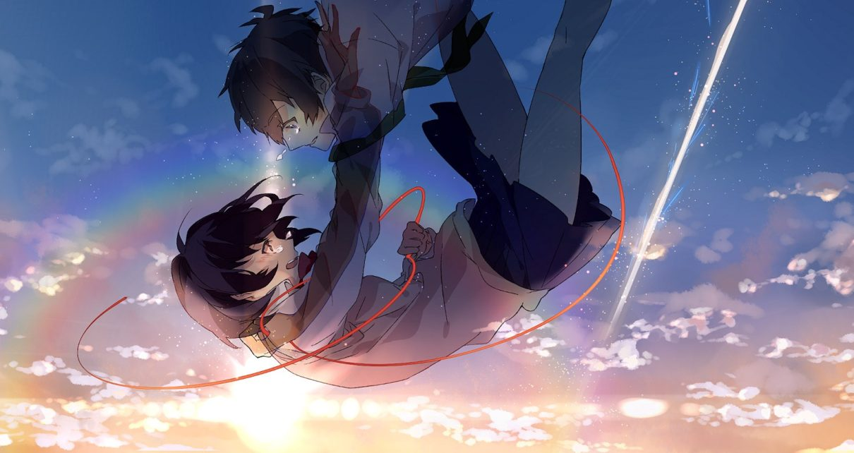 Your Name Is The Ultimate Missed Connections Movie The Dot And Line