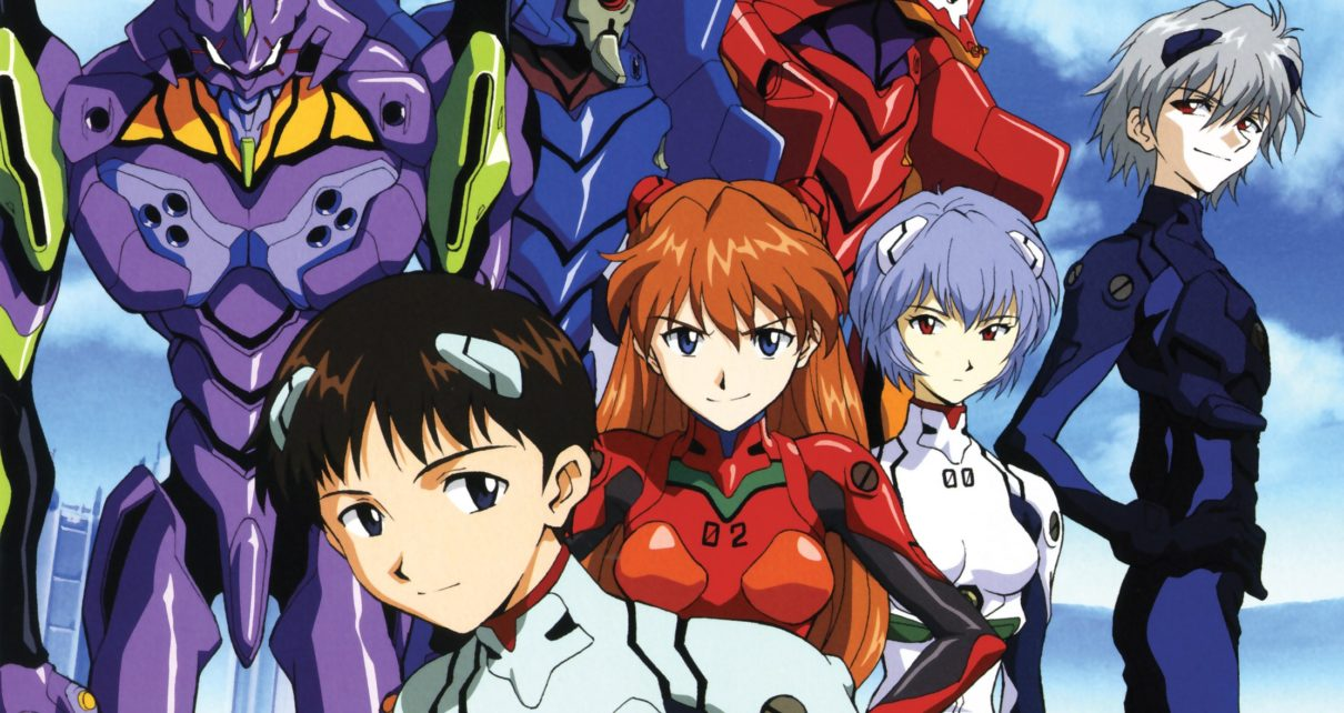 neon genesis evangelion cruel angel thesis lyrics